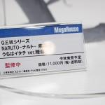メガホビEXPO2016-メガハウス・NARUTO (8)