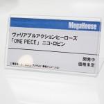 メガホビEXPO2016-メガハウス・ワンピースフィギュア (9)