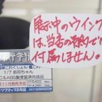 201605080002秋葉原フィギュア情報 (1)