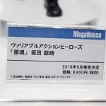 メガホビEXPO2016-メガハウス・銀魂 (22)