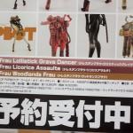 20150603秋葉原フィギュア情報 (80)