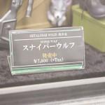 20150603秋葉原フィギュア情報 (31)