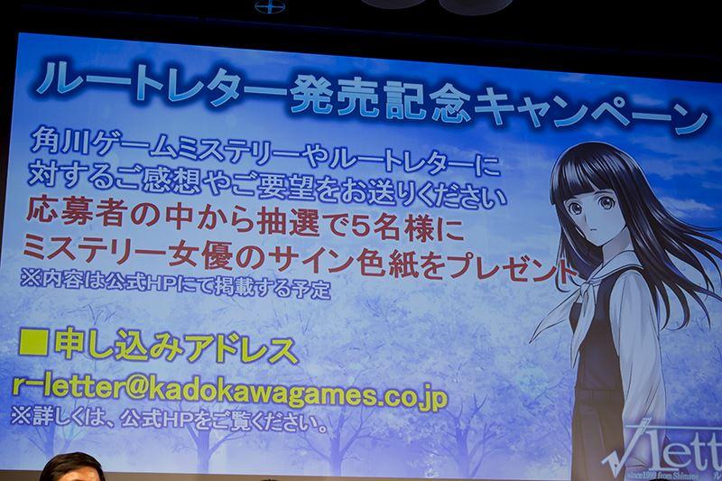 ▲ミステリー女優3名のサイン色紙が当たる発売記念キャンペーンも実施予定。