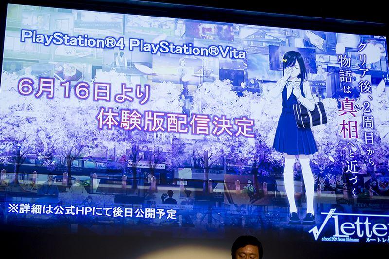 ▲ゲームの発売日の16日より体験版も配信決定。
