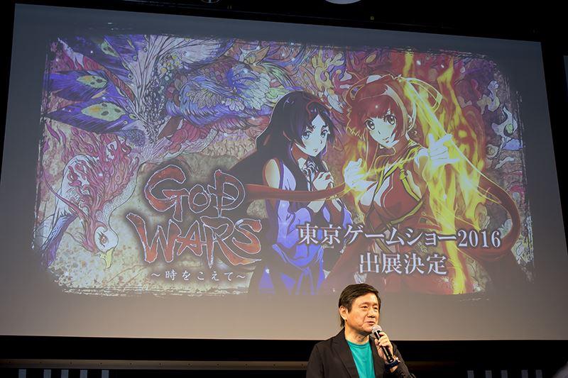 ▲本作も9月の東京ゲームショウに出展が決定。現在の開発状況は70%程で、細かいパラメーター関連の調整などを進めているとのこと。