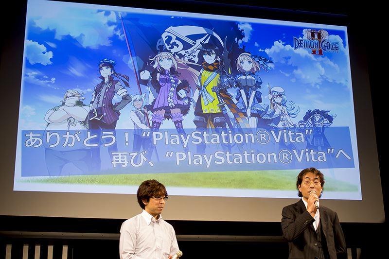 ▲角川ゲームス開発本部部長・河野純太郎さんは前作、そして4年ぶりの『DG2』もPS Vitaでもう一度楽しめる機会に「ありがとう」とコメント。