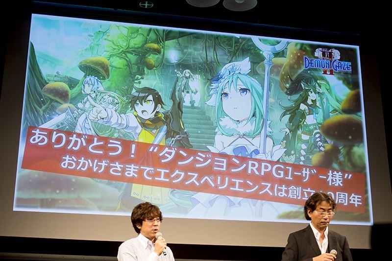 ▲エクスペリエンス代表取締役社長・千頭元さんは前作を遊んだ方、『DG2』を楽しみにしてくれるユーザーに感謝の言葉を贈った。