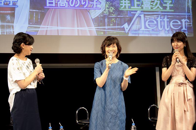 ▲皆口裕子さん、日髙のり子さん、井上喜久子さんも登壇。