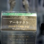 20160617秋葉原フィギュア情報-コトブキヤ秋葉原館 (8)