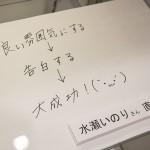 20160621東京アニメセンター『ネトゲの嫁は女の子じゃないと思った?』展 (42)
