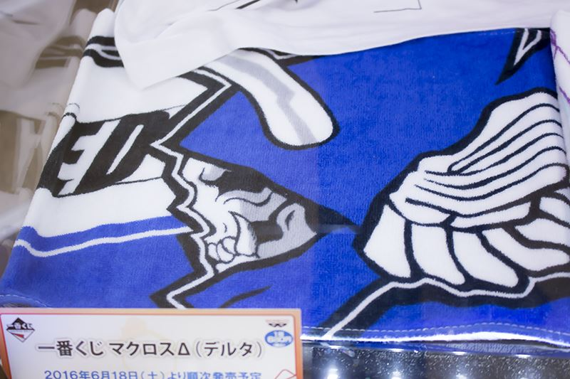 20160617-ボークスホビー天国-一番くじ マクロスΔ(デルタ) (4)