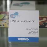 20160610秋葉原フィギュア情報-あみあみ秋葉原店 (1)
