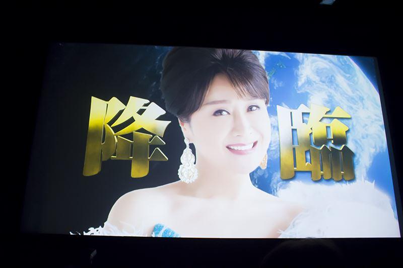 20160615PSO2・小林幸子「地球親善大使」就任式 (9)