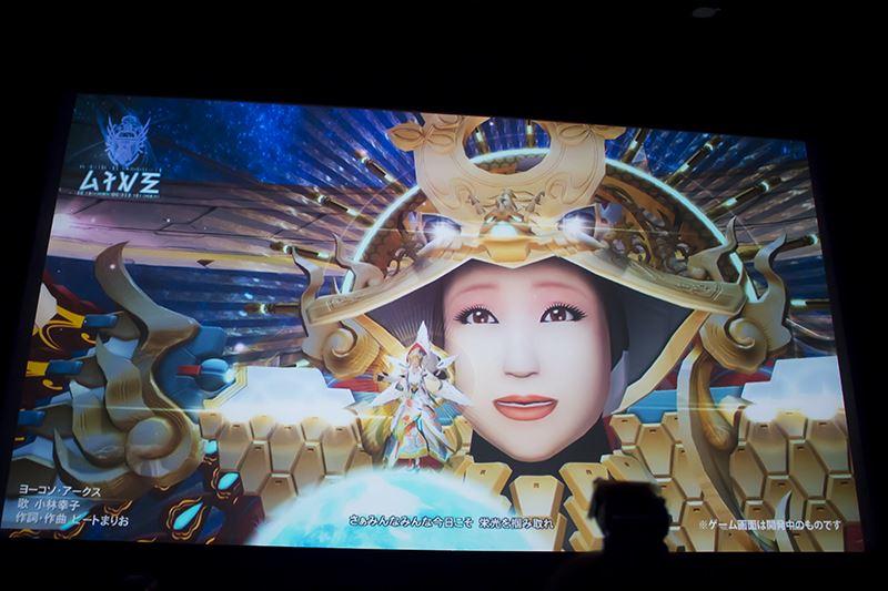 20160615PSO2・小林幸子「地球親善大使」就任式 (22)