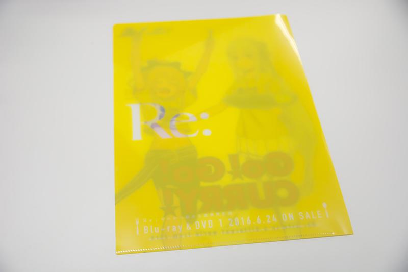 ▲裏は「Re:」の文字が透ける仕様。その他、Blu-ray&DVD第1巻の告知など。