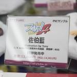 20150603秋葉原フィギュア情報 (75)