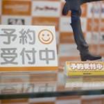 20160610秋葉原フィギュア情報-ボークス秋葉原ホビー天国 (28)