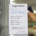 20150603秋葉原フィギュア情報 (10)