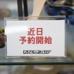20160610秋葉原フィギュア情報-アキバ☆ソフマップ2号店 (1)