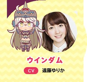 thumb_anime-special-unit-endo-yurika