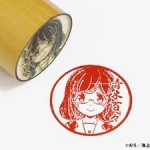 tsuge_m026