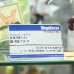 0722秋葉原フィギュア情報・ボークス (12)