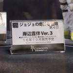 20160724ワンフェス2016夏・フィギュア・メディコス・エンタテインメント・ディ・モールトベネ (72)
