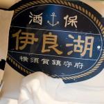 アニONSTATIONAKIHABARA本店・艦これ一番カフェ・秋葉原泊地 (110)