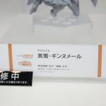 20160724ワンフェス2016夏・フィギュア・グッスマ・ワンホビ (195)