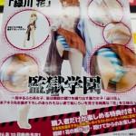 20160715秋葉原フィギュア情報・アキバソフマップ2号店 (27)