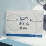 20160724ワンフェス2016夏・フィギュア・マイルストン (36)