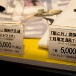 アニONSTATIONAKIHABARA本店・艦これ一番カフェ・秋葉原泊地 (103)