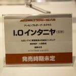 20160724ワンフェス2016夏・フィギュア・海洋堂 (88)