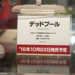 20160724ワンフェス2016夏・フィギュア・海洋堂 (21)