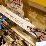 アニONSTATIONAKIHABARA本店・艦これ一番カフェ・秋葉原泊地 (97)