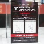 20160724ワンフェス2016夏・フィギュア・コトブキヤ (72)