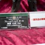 20160724ワンフェス2016夏・フィギュア・コトブキヤ (64)