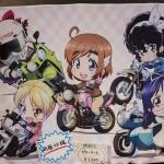 東京アニメセンター・ばくおん展・グッズ (5)