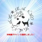 アイマスプライズ神崎蘭子フィギュア・オンリーマイステージ (9)