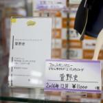 20160715秋葉原フィギュア情報・ボークスホビー天国 (50)