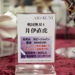 20160729秋葉原フィギュア情報-ボークスホビー天国 (14)