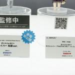 20160724ワンフェス2016夏・フィギュア・アニプレックス (53)