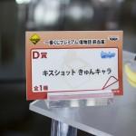 秋葉原・一番くじプレミアム 傷物語 鉄血篇 フィギュア展示 (22)