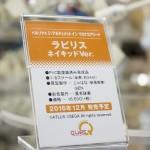 20160701秋葉原フィギュア情報-あみあみ秋葉原店 (14)