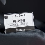 20160724ワンフェス2016夏・フィギュア・メディコス・エンタテインメント・ディ・モールトベネ (70)