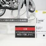20160724ワンフェス2016夏・フィギュア・グッスマ・ワンホビ (319)
