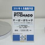 20160724ワンフェス2016夏・フィギュア・ベルファイン・回天堂・レチェリー (14)
