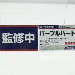 20160724ワンフェス2016夏・フィギュア・ALTER (38)