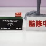 20160724ワンフェス2016夏・フィギュア・コトブキヤ (36)
