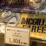 アニONSTATIONAKIHABARA本店・バンプレストオリジナル限定コラボ商品・販売コーナー (26)